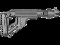 Фото приклад складной для ак47/74 fab defense