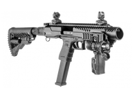 Фото Комплет для переоборудования пистолета sig 226 fab defense kpos g2c sig 226