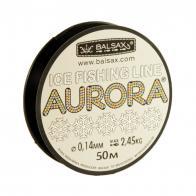 Фото Леска balsax aurora box 50м 0,14 (2,45кг)