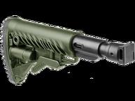 Фото телескопический складной приклад с амортизатором для сайги/ak-74m/ак-100-ые серии