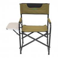 Фото Кресло складное со столиком green glade 1202