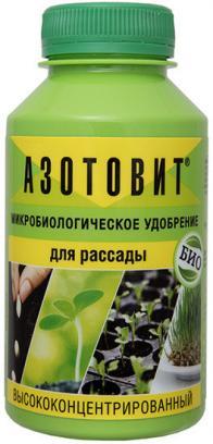 Фото биоудобрение азотовит для рассады а10371