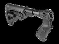 Фото Приклад телескопический с амортизатором для remington 870 fab defense agr870 fk sb