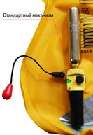 Фото запасной цилиндр с углекислотой, 33 г (для жилетов besto с положительной плавучестью 15-16,5 кг или иных жилетов, требующих 33 г углекислоты)