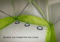 Фото дно гидроизоляционное лотос куб 3 (210*210) с отверстиями под лунки