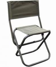 Фото стул складной большой со спинкой митек