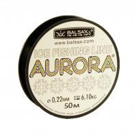 Фото Леска balsax aurora box 50м 0,22 (6,1кг)