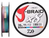Фото Леска плетеная daiwa j-braid x8 300м 0,51мм (56кг) мультиколор
