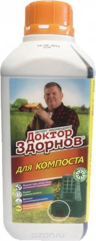 Фото Биоактиватор для созревания компоста Доктор Здорнов Д350089/950089