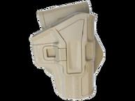 Фото кобура 1 уровня поворотная для glock 9 мм fab defense g-9s бежевая