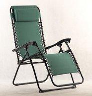 Фото кресло - шезлонг green glade 3209