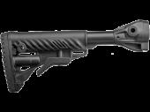 Фото Приклад тактический телескопический для h&k g3 fab defense m4-g3 fk