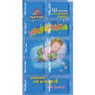 Фото Пластины от комаров для детей РАПТОР Некусайка d9616m