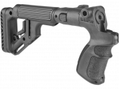 Фото Приклад телескопический складной для mossberg 500 fab defense uas-500