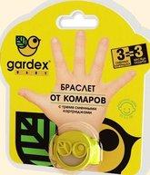 Фото Браслет  gardex baby от комаров со сменным картриджем (0147)