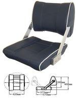 Фото сиденье с перекидной спинкой