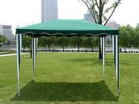 Фото Садовый тент шатер green glade 1029
