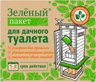 Фото Сухая смесь Зеленый пакет для дачного туалета 30гр, арт. 112