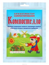 Фото Биоактиватор для компоста Компостелло БК1 на 1 куб.м