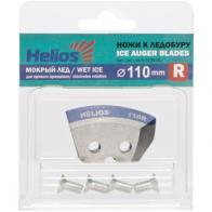 Фото Ножи для лодобура helios 110r полукруглые, мокрый лед, правое вращение nlh-110r.ml