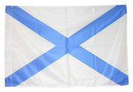 Андреевский флаг, 90х135 см