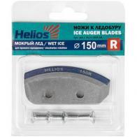 Фото Ножи для ледобура helios 150r полукруглые, мокрый лед, правое вращение nlh-150r.ml