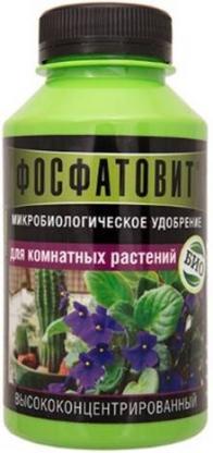 Фото Биоудобрение Фосфатовит для комнатных растений Ф10470