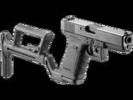 Фото приклад тактический для компактных моделей glock fab defense glr-440