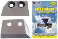 Фото Ножи для ледобура Тонар ЛР-100 левое вращение