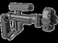 Фото Приклад тактический складной для mp-5 fab defense uas-mp5