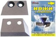 Фото Ножи для ледобура Тонар ЛР-80 левое вращение